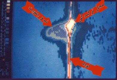 نشت یابی لوله آب در کرج تشخیص ترکیدگی لوله آب  و رفع نم